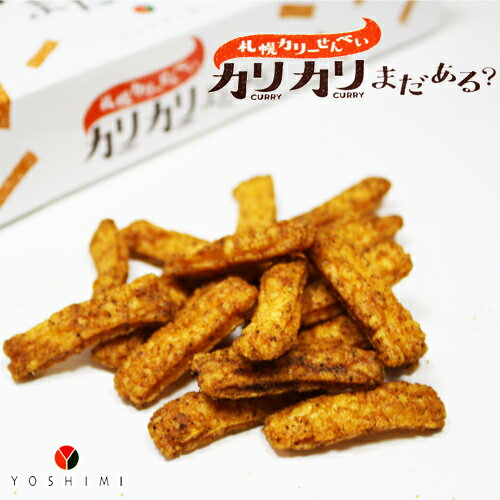 【割引送料込】YOSHIMI ヨシミ 食べ比べ...の紹介画像3