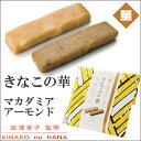 Kinahana-ma-f1
