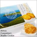 【送料無料】礼文島 カマンベール ワッフルクッキー 20個入×4個セット【クッキー】【お試し商品 送料無料 特価品】