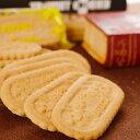 トラピストクッキー 12入