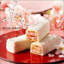 【石屋製菓】美冬 さくら 6個入 【限定商品】サクサクのミルフィーユをチョコでコーティング 【北海道土産】【白い恋人】