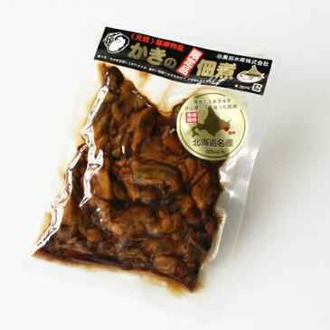 北海道 かきの佃煮 120g【ご飯のお供 ご飯の友 ご飯のおとも ごはんのお友】
