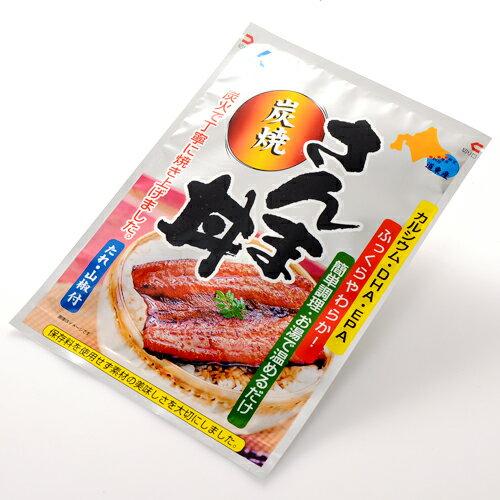近海食品 炭焼さんま丼 【北海道のお土産】【ご...の紹介画像3