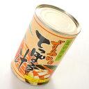 近海食品 ずわいのてっぽう汁 410g 【北海道のお土産】【かに汁缶 ご飯のお供 ご飯の友 ご飯のおとも ごはんのお友】