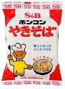 【割引送料込】ホンコンやきそば 5食入×6個セット(30食)【S&B ヱスビー】北海道ご当地フード