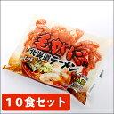 【送料割引】つらら 北海道ラーメン 毛がに味 みそ 10食セット 毛ガニ ラーメン 味噌味