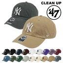 47 キャップ ヤンキース メンズ レディース クリーンナップ 47ブランド NY ロゴ 47bland CLEAN UP CAP MEN 039 S LADIES 帽子 ベージュ ホワイト 白 ピンク グレー ローキャップ メジャーリーグ NEW YORK YANKEES