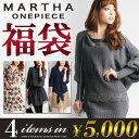 【送料無料】【MARTHA】マーサ★コーデ完成♪豪華4点入り...