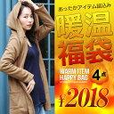 【2018円】あったか暖温★4点入りレディース福袋★あったか...