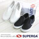 【個数限定】【訳あり】SUPERGA/スペルガ/スリッポン/...