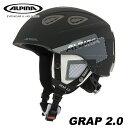 ALPINA(アルピナ) GRAP 2.0 ユニセックス スキーヘルメット [A9085] ブラック/グレイマット 57-61cm【メンズ・ユニセックス】【S0...