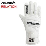 REUSCH(ロイッシュ) REUSCH RELATION ユニセックス スキーグローブ [REU15RE] ホワイト/ブラック【メンズ・ユニセックス】【S019】