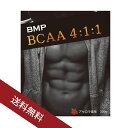 BMP BCAA 4:1:1 アセロラ風味 300g BCAAパウダー 分岐鎖アミノ酸