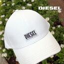 DIESEL ディーゼル ベースボールキャップ CORRY HAT ホワイト 00SYQ9 0BAUI ディーゼル 帽子 ディーゼル キャップ ユニセックス