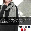 :大人気マフラー再入荷!: Vivienne Westwood ヴィヴィアンウエストウッド S11 FN83  ロゴ ウールマフラー 全7色