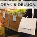 DEAN&DELUCA ディーン&デルーカ ナチュラルコットンジュートトート Mサイズ 麻製 ジュート ボックス エコトート NATURAL COTTON JUTE MED ディーン&デルーカ トートバッグ 101741