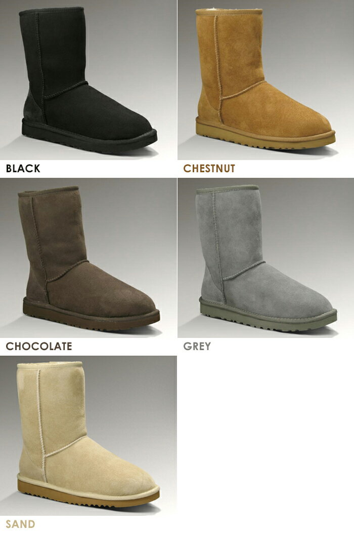 ugg boots 49.99