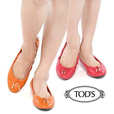 【正規品】TOD'S トッズ BALLERINA DEE LACC. OPTICAL FLOWER バレエシューズ パンプス ドライビングシューズ XXW0HI0G400 0KE 全2色 G604/オレンジ M607/ピンク