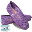 【即納】TOMS トムス(トムスシューズ) Purple Crochet Women's Classics クローシェ編み(クロシェット/カギ編み) ウィメンズ クラシックス  パープル