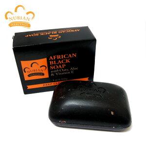 ヌビアン ヘリテージ アフリカン ブラック