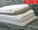 NANDINA ナンディナ オーガニックコットン ハンドタオル バンブータオル 全5カラー Bamboo Towel 天然素材 50cm×8...