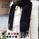 Vivienne Westwood ヴィヴィアンウエストウッド ロゴ ウールマフラー 全13色 ヴィヴィアン マフラー