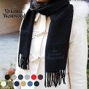 Vivienne Westwood ヴィヴィアンウエストウッド ロゴ ウールマフラー 全12色 ヴィヴィアン マフラー