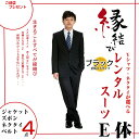 ブラックストライプスーツE体【レンタルスーツ】【メンズスーツ...