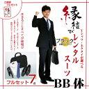 【レンタル】ブラックストライプスーツ レンタルスーツ メンズ...