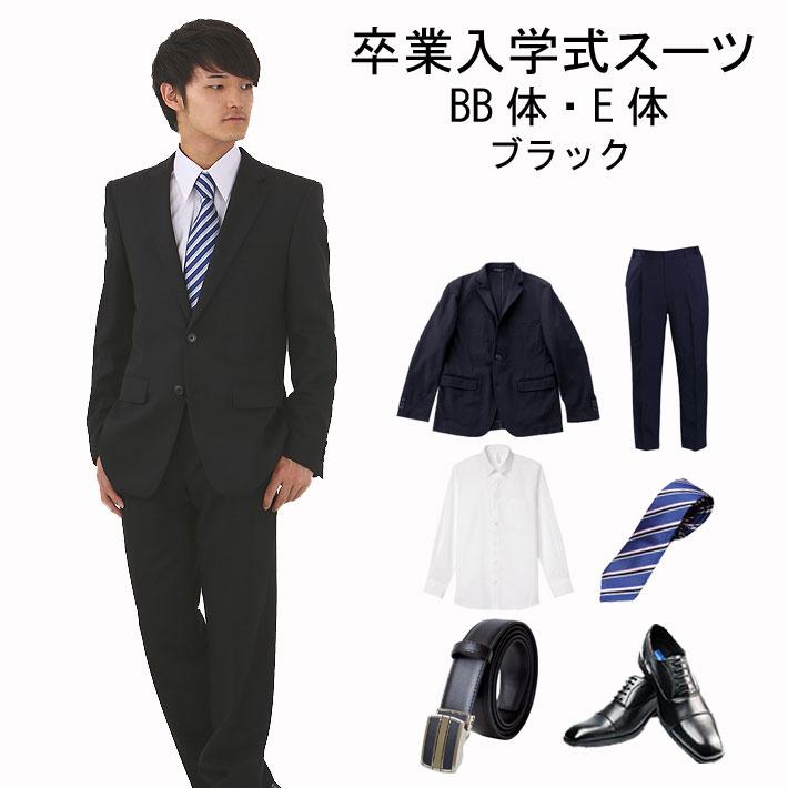 レンタル スーツ 大きいサイズ 結婚式 就活 リクルートスーツ メンズ ブラックスーツ