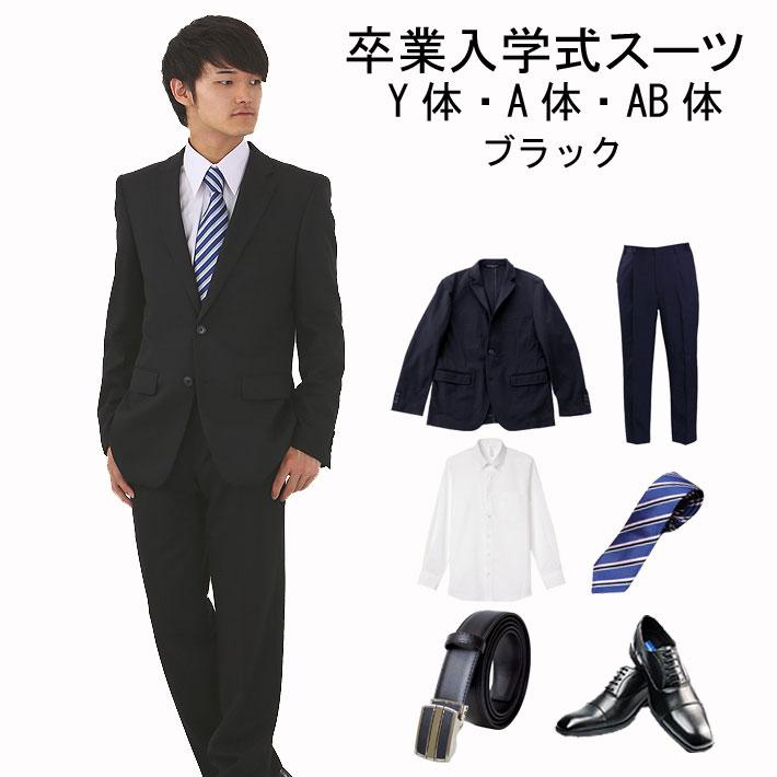 ブラックスーツ メンズスーツ レンタル スーツ メンズ スーツビジネス メンズファッション フォーマル スーツ 面接 入学式スーツ 卒業式スーツ入学式服装 入学式 【レンタル】
