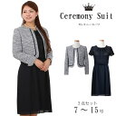 レンタル スーツ ママ 七五三 結婚式 入園式 入学式 卒園...
