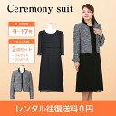 レンタル スーツ ママ 卒園式 卒業式 入園式 入学式 結婚...
