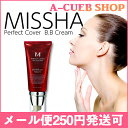 MISSHA ミシャ M パーフェクトカバー BBクリーム 50ml 選べる2色(21/23)SPF...
