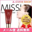 ミシャ パーフェクトカバー BBクリーム 【メール便 送料無料】SPF42/PA+++/(50ml)