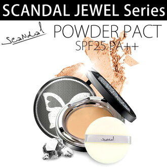 To reproduce the scandal / jewelry powder Pact Foundation SPF25/PA++ + contents of:10.5g ☆ shiny Pearl skin! No. 21 (light Beige) and no. 23 (natural Beige) マスクゲット! Scandal