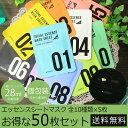 【送料無料】 【シートパック 50枚】ナチュボーテ シートマ...