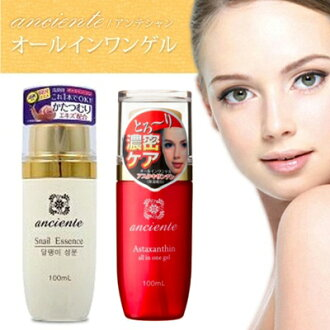 Choose from introduction of Keyaki no Ki / 2 type in the TV generation heaven ♪ gel poisonous snail skin lotion, Milky lotion, essence became one! Contents volume 100 ml x 1 point / & mask GET