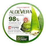 オーガニック 化粧品 オーガニア/アロエベラ98%配合スーディングジェル/紫外線と汚れた環境からしっとりとしたお肌に♪保湿/アロエ/ハーブ/オーガニック/レビューを書いてシートマス