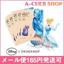 【メール便発送可能】シンデレラ ガラスの靴 フット マスク【5ヶSET★】【ディズニー プリンセス シンデレラ】【THE FACE SHOP ザ フェイスショップ】Disney Edition Cinderella's Glass Shoes Foot Mask フットマスク フットケア パック 韓国コスメ【★10】