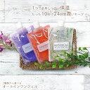 2個セット オールインワンジェル (パウチ) 180g 3種から2種選べる オールインワンゲル 日本製 ハトムギ種子エキス ピコモンテ 時短ケア ボタニカル アスタキサンチン ハトムギ メール便 送料無料