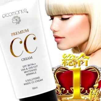 \TV introduction, Rakuten ranking # 1 in winning ピコモンテ premium CC cream ( SPF30PA++ ) TV and magazine's popular cc cream ★