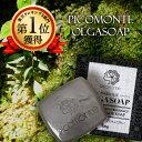 PICOMONTE ピコモンテ オルガ ソープ 100g合成...
