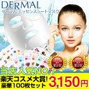 【ダーマル DERMAL シートマスク マスクパック】 40種 選べる10種【シートパック 100枚 ...