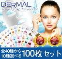 【ダーマル DERMAL シートマスク マスクパック】 40...