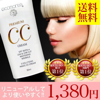 \TV introduction, Rakuten ranking 2nd place win PICOMONTE ( ピコモンテ ) premium CC cream ( SPF30PA++ ) TV and magazines popular CC cream ★ firm, covered by lasting freshness one day!