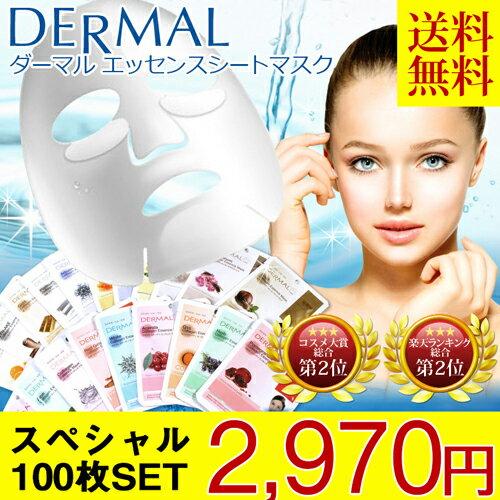 【ダーマル DERMAL シートマスク マスクパック】 40種 選べる10種【シートパック…...:a-cueb:10000020
