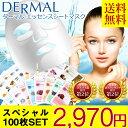 【ダーマル DERMAL シートマスク マスクパック】 40種 選べる10種【シートパック 100枚