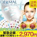 【ダーマル DERMAL シートマスク マスクパック】 39種 選べる10種【シートパック 100枚