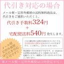 ※在庫限り【話題の クッションファンデ—ション】ザ...